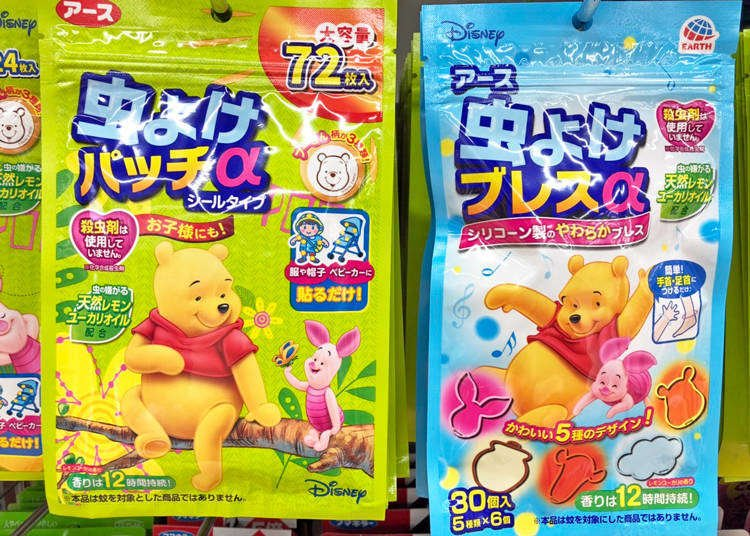 Summer in Japan is HOT! Bic Camera Recommends 5 Fans and Products to Cool Down!