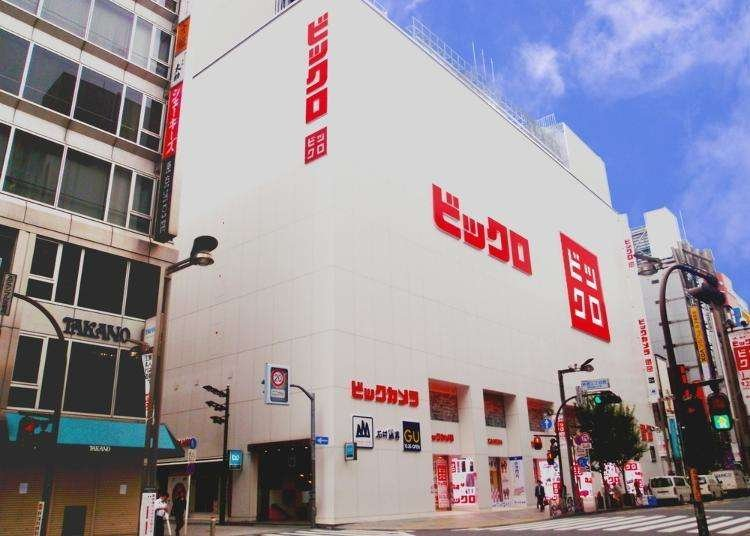 Tokyo Shopping: Most Popular Electronics Stores in Tokyo and Surroundings