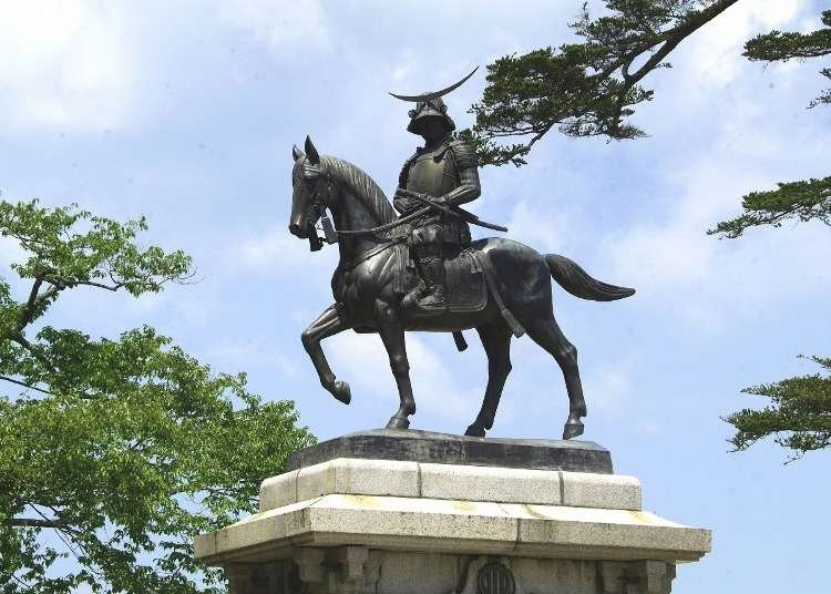 Exploring Sendai in the Footsteps of Samurai Date Masamune: Castle Ruins to VR Museums!