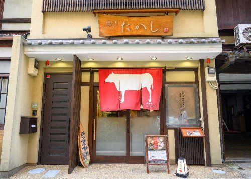 $5 Lunch in Kyoto: Get Legendary Omi Beef Bowls at Bargain Prices! | LIVE JAPAN travel guide