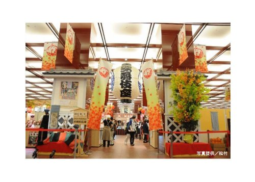 Kabuki in Tokyo: See Authentic Japanese Kabuki at Kabukiza Theater in Ginza