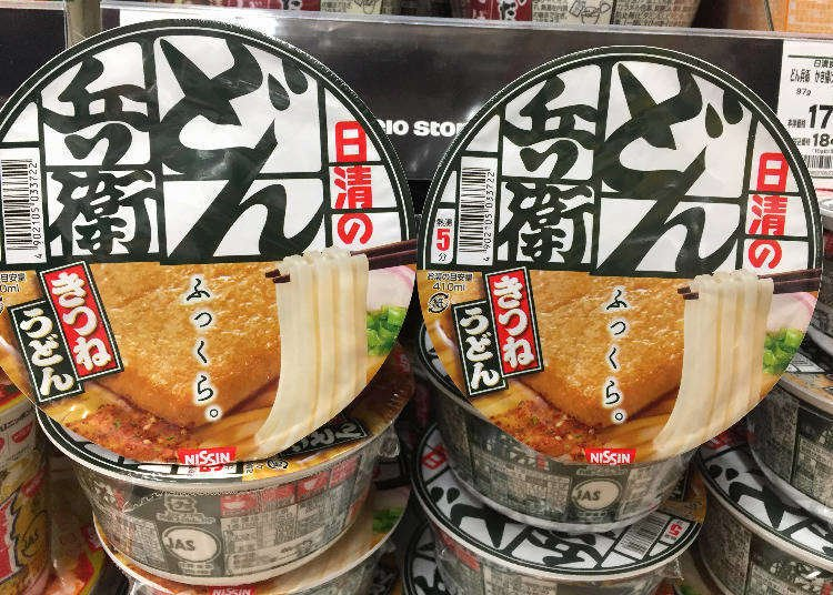 What Japanese Really Buy At The Supermarket: Check Out Japan's Top 10 Instant Noodles