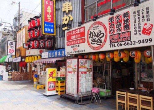 Daruma: Where to Grab Authentic Osaka Kushikatsu Fried Skewers in the Iconic Shinsekai Area!
