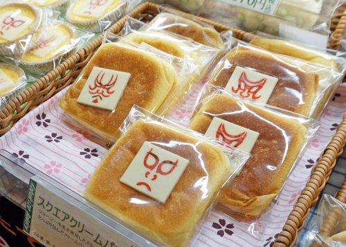 Kobikicho Square: Top 6 Kabuki Souvenirs and Food at Ginza Kabukiza Theater!
