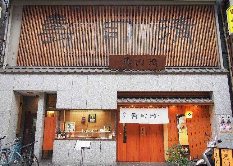 Chomp Into History At These Five 100-Year-Old Tokyo Restaurants!