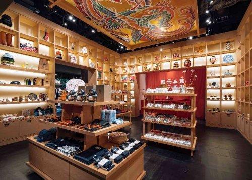 Beams Kyoto: 7 Fashionable Limited Edition Items at ShinPuhKan