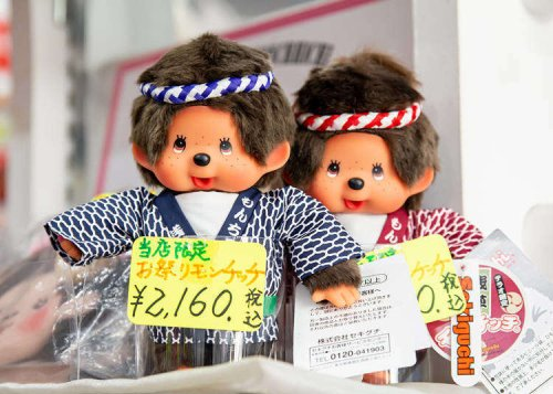 Where to Buy Japanese Character Toys: Adorable Moomin, Monchhichi and Astroboy Shops in Asakusa