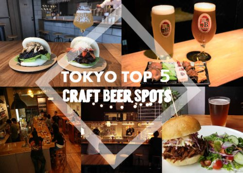 5 Places in Tokyo to Find Great Japanese Craft Beers