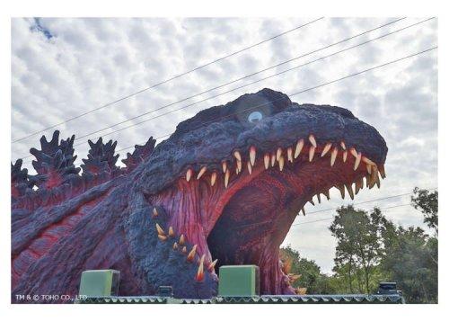 Zip-line Straight Into a Life-Sized Godzilla! Godzilla Theme Park Attraction Opens on Awaji Island at Nijigen no Mori