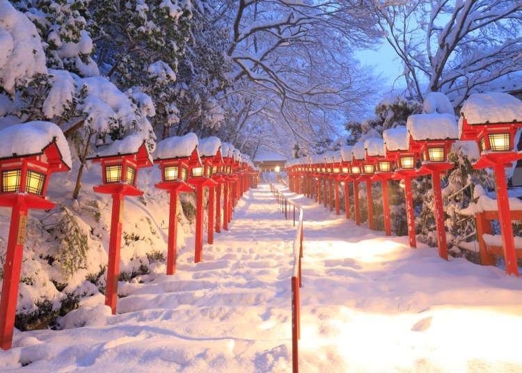 10 Magical Kansai Winter Views You Won't Believe