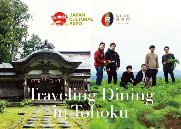 Why You Need to Visit Tsuruoka - Japan's Only UNESCO 'City of Gastronomy'!
