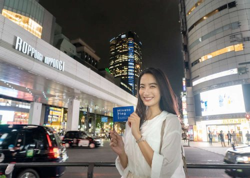 Essential Tokyo Nightlife Guide: Safely Navigate a Great Night Out in Central Tokyo with Minato Flag