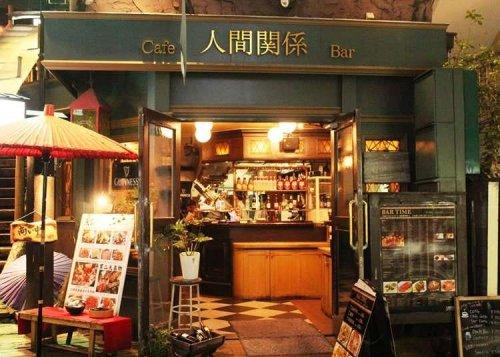 Tokyo After Dark: 4 Popular Shibuya Spots for Dinner & Drinks