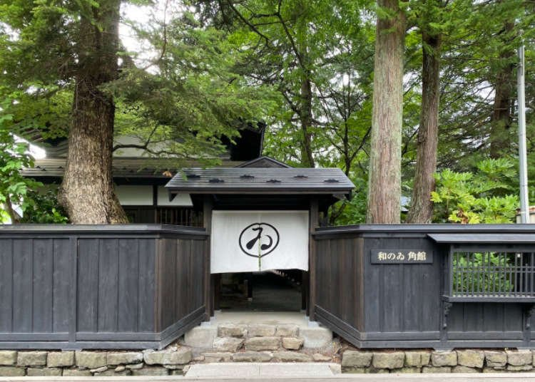 """Stay at an old samurai residence in the heart of a """"Little Kyoto"""" warrior town"""