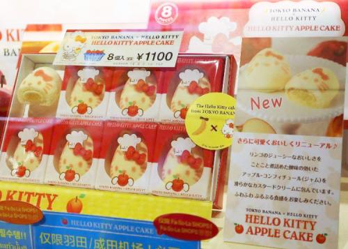 Narita Airport Shopping Guide: Top 5 Souvenir Picks for Japan Tourists