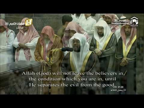 خلاصہ قرآن و منتخب آیات - پارہ # 4