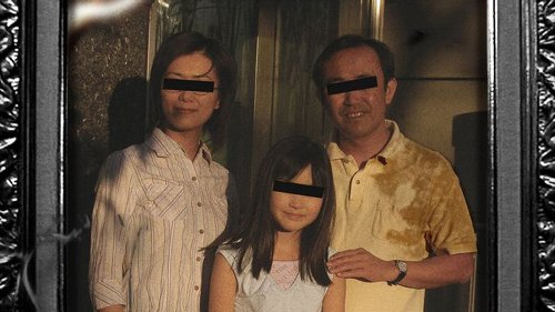 Dieser japanische Horrorfilm ist selbst für viele Fans des Genres zu krass