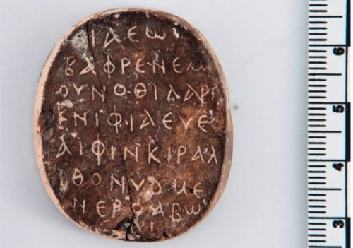 Palindrome Inscription Found on Ancient Amulet in Cyprus