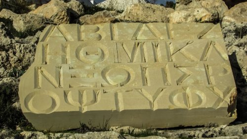Are Greek Letters Like Alpha or Zeta Trademark Protected?