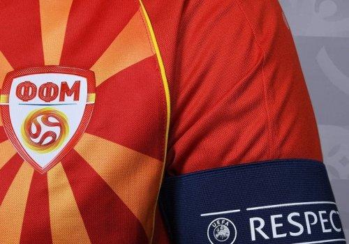 North Macedonia Promises to Correct Jersey Logos