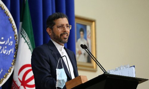 Iran sets trial dates for dual nationals before nuclear deal talks in Vienna