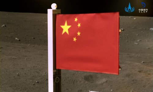 China plants its flag on the moon as lunar probe heads back to Earth