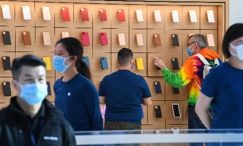 Apple imported clothes from Xinjiang firm facing US forced labour sanctions