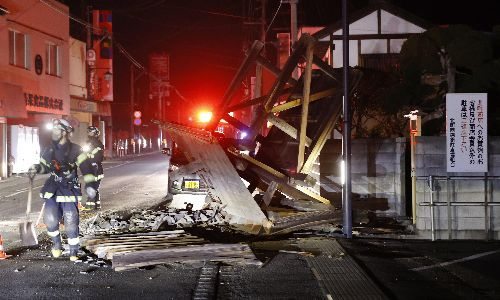 Japan earthquake off Fukushima an aftershock of 2011 disaster, say scientists