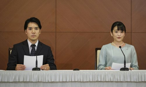 Japan's Princess Mako marries in modest ceremony and loses royal status