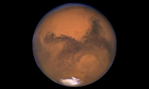 Life on Mars? Escaping water vapour offers new clues