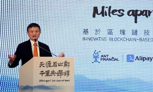 'Jack Ma is tamed': How Beijing showed tech entrepreneur who is boss