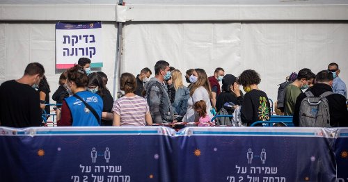 Israel 2031: What Will Life Look Like in 'The Most Crowded Country in the West'?