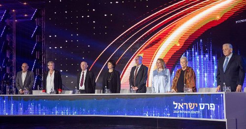 'One Winner Is Missing': Israel Prize Ceremony Airs Amid Scandal