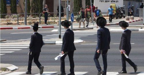 Israeli Government Introduces New ultra-Orthodox Draft Bill