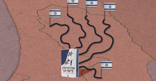 Israel Recruited the Jewish National Fund to Secretly Buy Palestinian Land for Settlers