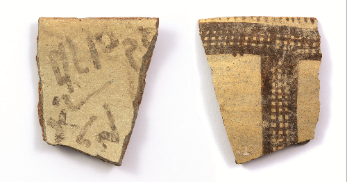Canaanite Inscription Found in Israel Is 'Missing Link' in Alphabet's History