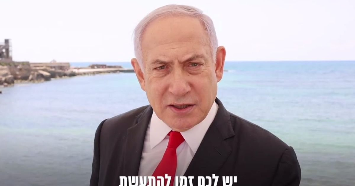 Netanyahu Can't Block TikTok or Facebook in Israel Even if He Wanted To