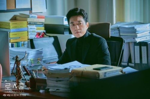 "Netflix to Release JTBC Drama ""Law School"" Worldwide on the 14th"
