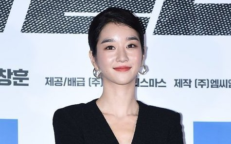 Seo Ye-ji Deletes Social Media, Account Not Hers