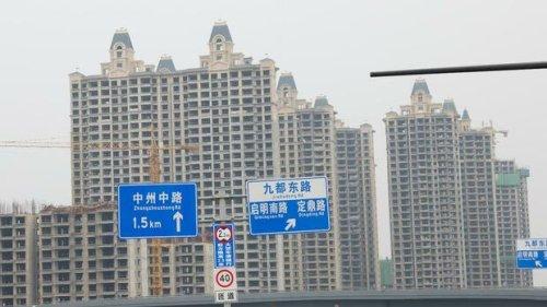 Evergrande News: Konzern will Investoren mit Immobilien auszahlen