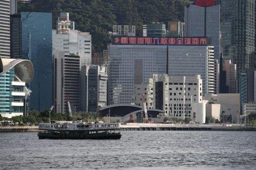 Evergrande: Weiterer Rückschlag in Hongkong