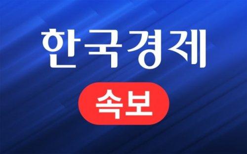 """[속보] 미일정상 공동성명 """"北 완전한 비핵화 약속 재확인"""""""