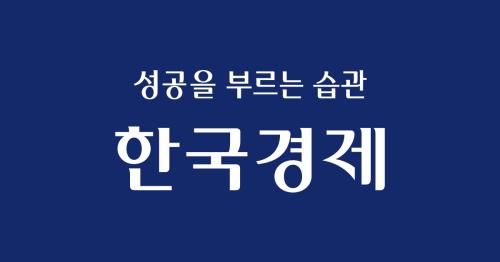 끝내 무너진 '왕의 열매' 아로니아…난감한 농민들 [강진규의 농식품+]