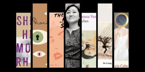 Shelf Life: Ling Ma