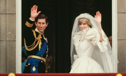 Princess Diana and Prince Charles both made mistakes while reciting their wedding vows