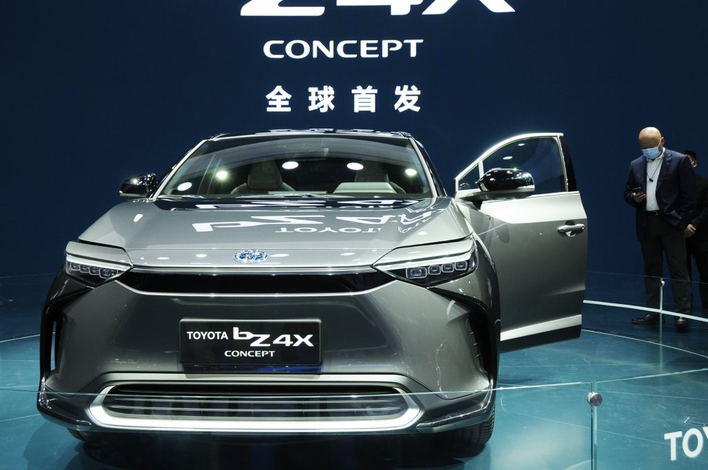 Concept Cars News - cover