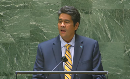 Palau president speaks up for Taiwan during UN address | Taiwan News | 2021-09-22 10:38:00