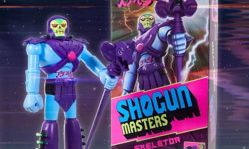Mattel Is Bringing Back Supersized Skeletor Figures