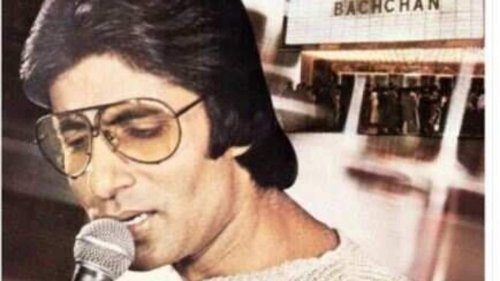 Amitabh Bachchan remembers his first live performance, at Madison Square Garden; see Navya Naveli Nanda's reaction