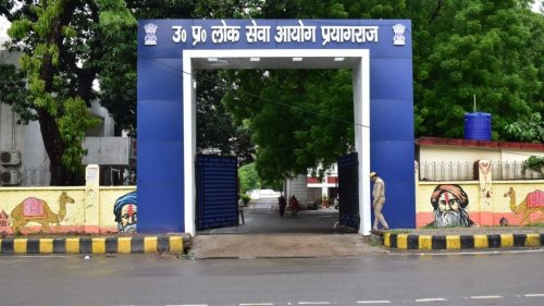 UPPSC PCS prelims today, close to 7 lakh candidates to appear